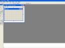 Easy Code(编程编译器)V1.06.0.0026 绿色版