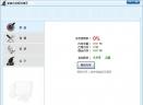 智能内存释放精灵V3.2 简体中文官方安装版
