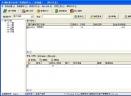 维特旅行社客户管理软件V3.1 简体中文官方安装版