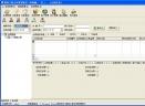 维特工程合同管理软件V2.1 简体中文官方安装版
