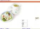乐威餐饮管理系统V2.0 简体中文官方安装版