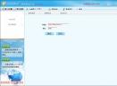 外贸操盘手博客营销工具V1.0 简体中文绿色共享版