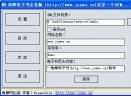 角摩在线手机电子书制作V2.0 简体中文绿色共享版
