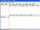 宏宇电脑传真大师V4.0 简体中文官方安装版