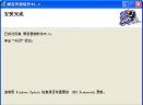 网商博客营销助手V7.2 简体中文官方安装版