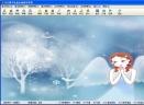 开天图书光盘出租销售管理V7.0 简体中文官方安装版