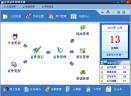 企业证件管理系统V1.50 简体中文官方安装版