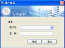 职健报告者V3.7 简体中文官方安装版
