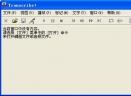Transcribe扒谱软件V7.31 汉化版