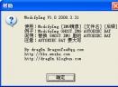 ModifyimgV1.0 简体中文绿色免费版