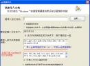 针式个人知识库管理系统V8.43 简体中文绿色免费版