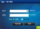 金谷企业即时通讯系统V2.0.2.10 简体中文官方安装版