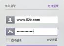 彩云McloudV2.6.0 官方正式版