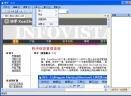 快手(KuaiShou.NET)V6.6.01 官方版