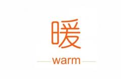 暖心理APP88必发网页登入