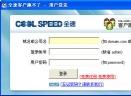 创思客户跑不了V4.21 简体中文绿色免费版