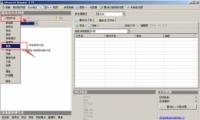 Advanced Renamer 批量重命名工具使用教程