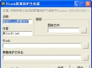 Flash屏幕保护生成器V1.0 简体中文绿色免费版