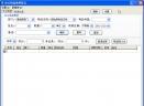 办公用品领用登记V1.0 简体中文绿色免费版