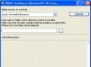 Avast! Uninstall UtilityV7.0.0.0 官方版