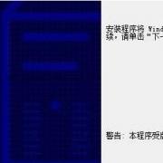 Windows XP Mode RC V1.2.7235.0 简体中文官方安装版