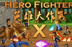 英雄大作战X·游戏合集