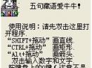 牛牛屏幕教鞭V1.0 简体中文绿色免费版