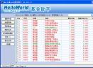 基金助手V1.0.1.2 简体中文绿色免费版