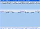 黄金屋文件批量编号软件V2.00 简体中文绿色免费版