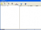 文件恢复器V2.5 简体中文绿色免费版