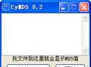 CYMD5V0.2 简体中文绿色免费版