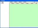 便捷账号密码管理器V1.0 绿色免费版