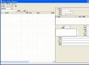 订单管理V1.01 简体中文绿色免费版