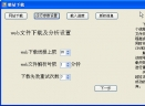 整站下载2007  简体中文绿色免费版