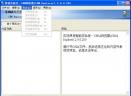 CHM浏览器(CHM文件反编译)V2.0.0.200绿色特别版