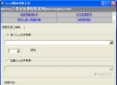 Icon图标转换工具V1.1 简体中文绿色免费版