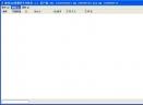 极佳数据库恢复工具V3.1 绿色免费版