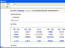 节节视频浏览器V2.0 官方绿色版