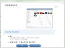 PrivaZer(清除浏览记录)V2.22 官方版
