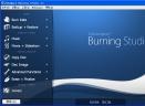 Ashampoo Burning StudioV12.0.0 绿色中文无限制版