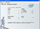 Intel Processor Identification Utility WindowsV4.55 英文免费版