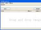 PNGGauntletV3.1.2 中文绿色版