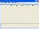 KeePass Professional EditionV2.21 中文绿色版