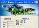 FLY Memory CleanerV1.0.4 绿色版