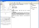 RedNotebookV1.5.0 多语绿色中文版