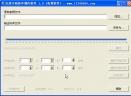 纪易手机铃声制作软件V1.0 免费版