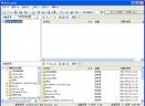UltraISOV9.5.3.2901 单文件绿色版
