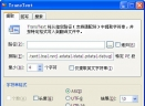 TransTextV2.2.264.1000 汉化绿色版