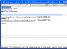 MJ Registry WatcherV1.2.7.7 中文官方版