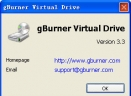 gBurner Virtual DriveV3.3 官方版